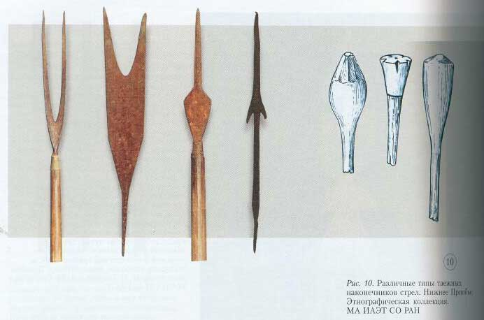 different types of arrow-heads