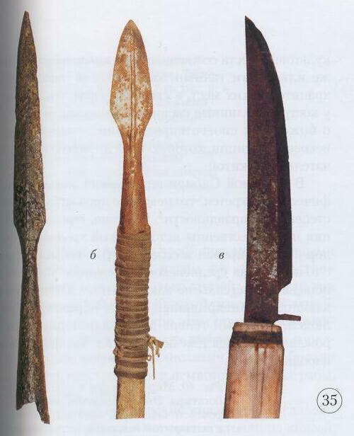 Native Siberian spears and palmas