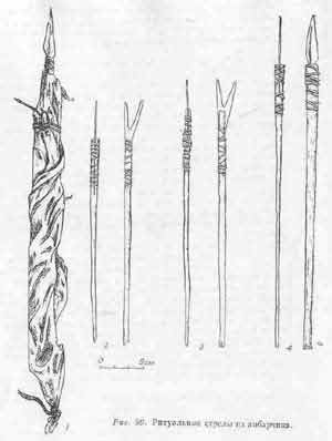 ritual arrows from a spiritual storehouse
